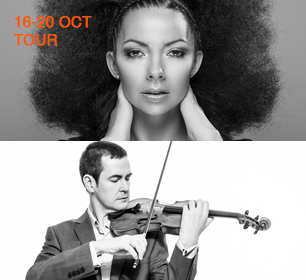 Ruth McGinley & Darragh Morgan TOUR